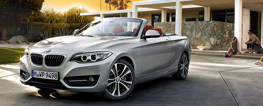 Прокат BMW Serie 2 Cabriolet